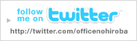 follow me on twitter [http://twitter.com/officenohiroba]